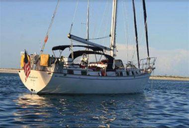 Купить яхту Tara в Atlantic Yacht and Ship