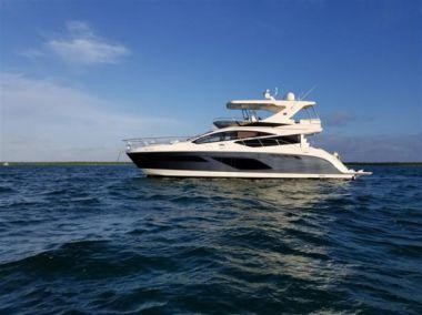 Продажа яхты CHEVAL - SEA RAY L550 Fly
