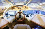Лучшие предложения покупки яхты TERA IV - AZIMUT