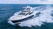Стоимость яхты CHEVAL - SEA RAY