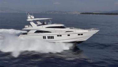 Продажа яхты Handa