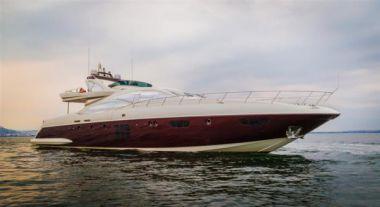 Лучшие предложения покупки яхты SHU SHE - AZIMUT
