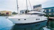 Купить яхту DIAMOND'S GEM в Atlantic Yacht and Ship