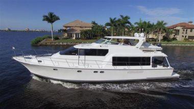 Лучшие предложения покупки яхты SeaRenity - PACIFIC MARINER