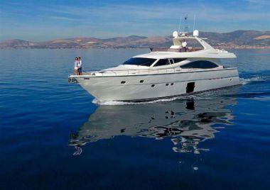 Лучшие предложения покупки яхты YOYITA - FERRETTI YACHTS