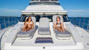 Лучшие предложения покупки яхты OCULUS - CHEOY LEE 2007