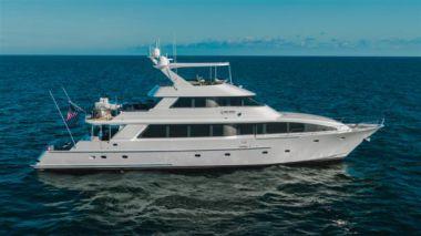 Buy a yacht FREE SPIRIT - NORTHSTAR YACHTS