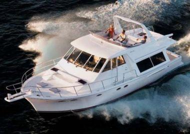 Купить яхту Elettra - MERIDIAN в Atlantic Yacht and Ship