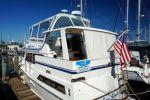 Лучшие предложения покупки яхты Sea Fever - SYMBOL