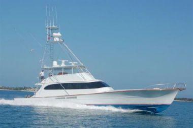 Buy a yacht REEL JANIE - MERRITT BOAT WORKS