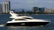 Продажа яхты OXYGEN