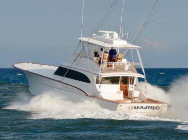 Лучшие предложения покупки яхты Guajiro - SUNNY BRIGGS