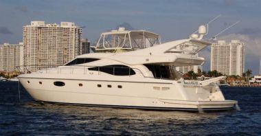Стоимость яхты Beluga III - FERRETTI