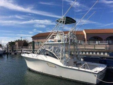 Стоимость яхты STRIKE FORCE - ALBEMARLE