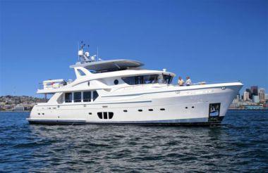 Buy a yacht Watta Ryde - SELENE 2016