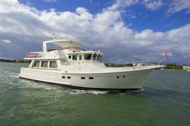 Купить яхту NAUTILUS в Atlantic Yacht and Ship