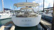 Стоимость яхты Aurore - HANSE