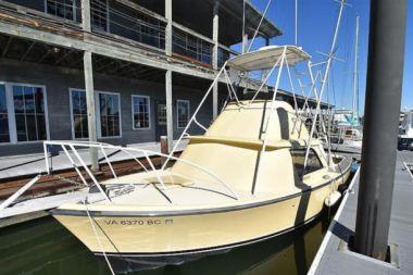 Купить яхту Mardan в Atlantic Yacht and Ship
