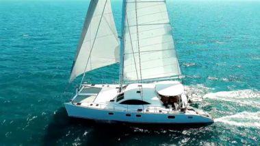 Продажа яхты LAYSAN - #1 HULL