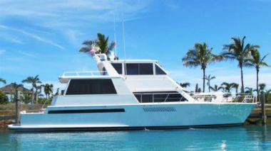Купить яхту Sugar VI в Atlantic Yacht and Ship