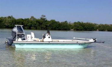 Купить яхту 18 2012 Bossman 18 Skimmer в Atlantic Yacht and Ship