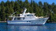 Стоимость яхты Lioness - DEFEVER