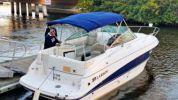 Купить яхту LARSON CABRIO 274 - LARSON Cabrio 274 в Atlantic Yacht and Ship