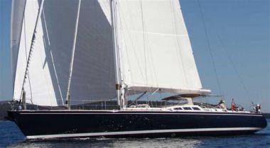 Лучшие предложения покупки яхты OCEAN'S SEVEN 2
