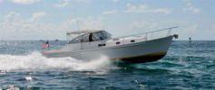 Стоимость яхты SCHERZO - FREEDOM YACHTS 1997