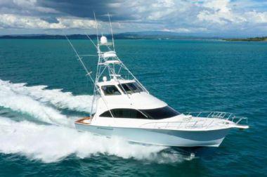 Лучшая цена на TEXAS TEA - Ocean Yachts