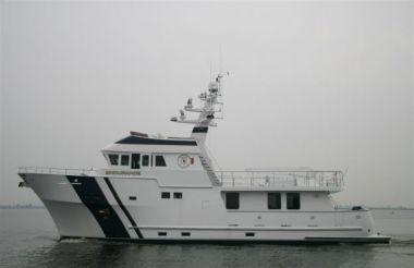 Купить яхту ENDURANCE в Atlantic Yacht and Ship