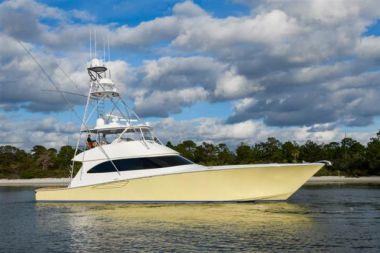 Купить яхту Hooked Up в Atlantic Yacht and Ship