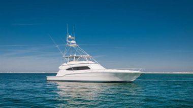Стоимость яхты Brittany Jean - BERTRAM