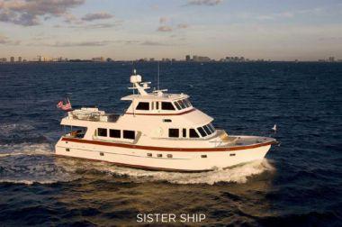 Стоимость яхты 720 DBMY - OUTER REEF YACHTS