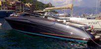 Лучшие предложения покупки яхты MOINEAU - RIVA