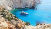 Buy a yacht Meya Meya - LOGOS MARINE
