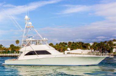 Лучшие предложения покупки яхты MAVERICK - VIKING