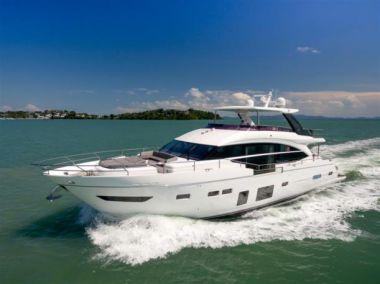 Serene Daisy yacht sale
