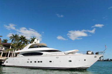 Купить яхту No Name - MAIORA в Atlantic Yacht and Ship