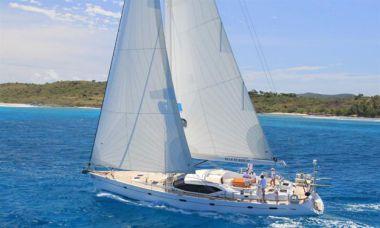 Купить яхту Blue Horizon of London в Atlantic Yacht and Ship