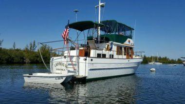 Продажа яхты Lady Bug VI - MARINE TRADER Trading Marine