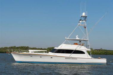 Купить яхту Nimbus - MERRITT BOAT WORKS Sportfisherman в Atlantic Yacht and Ship