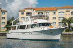 Стоимость яхты Lady Lorraine - HATTERAS 1986