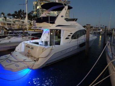 Купить яхту TigerLilly в Atlantic Yacht and Ship
