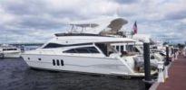 Продажа яхты FAMILY TRADITION