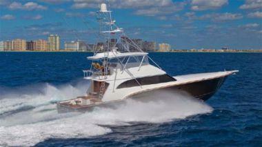 Купить яхту DONZI 73 - DONZI в Atlantic Yacht and Ship