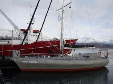 Лучшие предложения покупки яхты No Name - CUSTOM