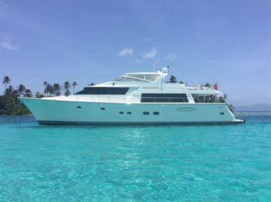 Купить яхту SELQET - PACIFIC MARINER в Atlantic Yacht and Ship