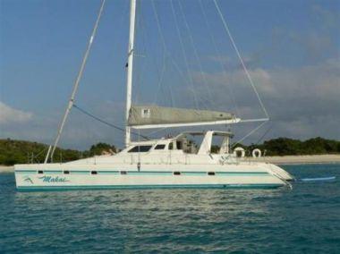 Купить яхту Voyage 500 Mayotte - VOYAGE YACHTS 500 в Atlantic Yacht and Ship