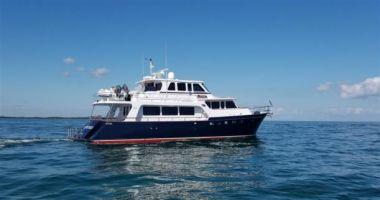 Купить яхту GOOD TIME CHARLIE - MARLOW 72E CB в Atlantic Yacht and Ship